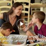 מיני קורס חינמי מבית לחישות לילה: הסודות לגידול ילדים שמחים, בטוחים ומצליחים